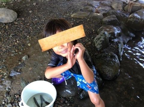 鮎のつかみ取りをしに大谷にいきました
