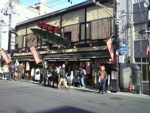 京都八坂神社に初詣