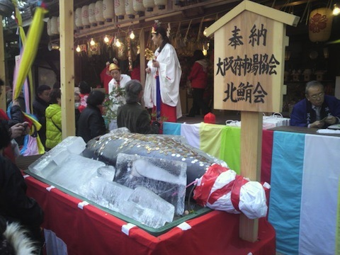 2012茨木神社十日恵比寿