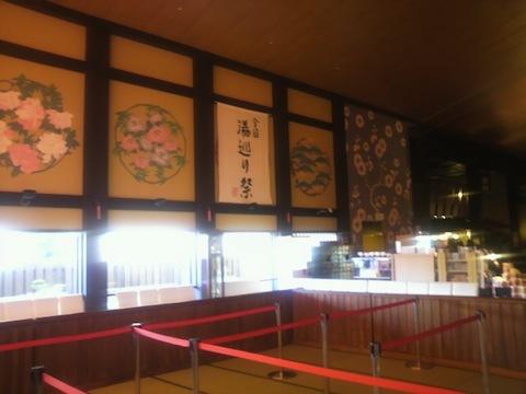 千葉県 浦安万華郷の温泉も行ってきました