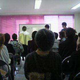 ケラチンパーマの講習に行って来ました