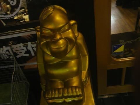 小だるま 高槻駅前城北店にご飯行って来ました