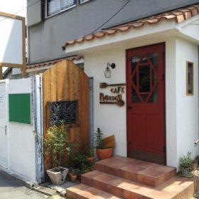 阪急富田にあるcafeでランチ