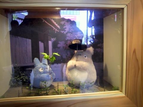 どんぐり共和国 東京スカイツリータウン・ソラマチ店