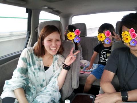 和歌山に家族 友達たちと旅行
