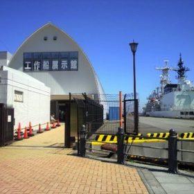 北朝鮮工作船を見に