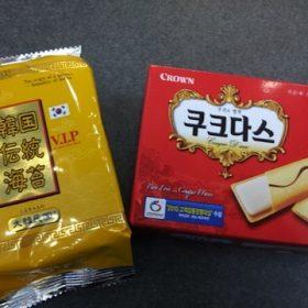 韓国のお土産もらいました