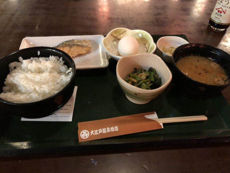 大江戸温泉の朝食
