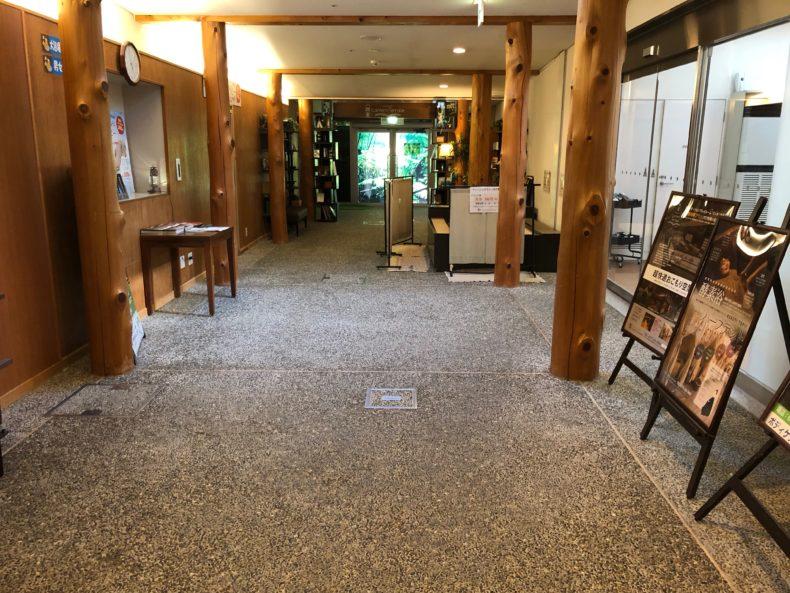 京都るり渓温泉店内