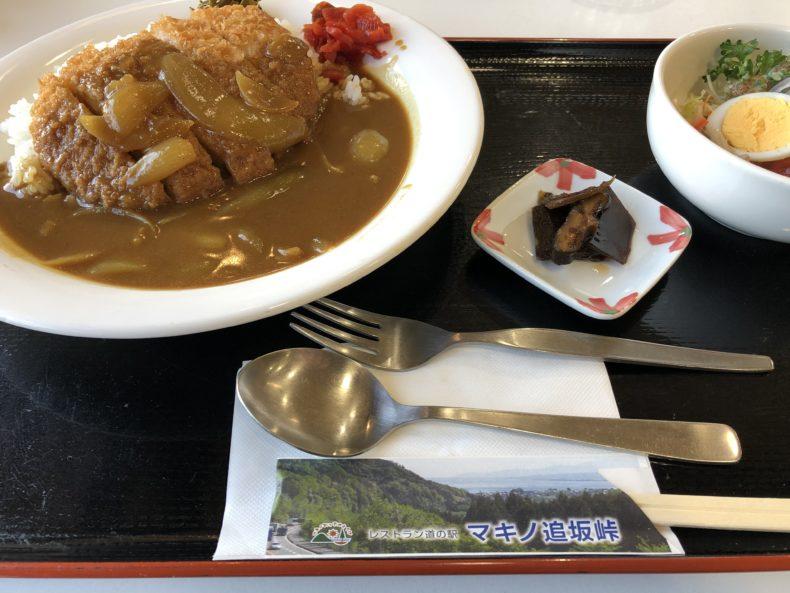 滋賀県マキノ道の駅カレーライス