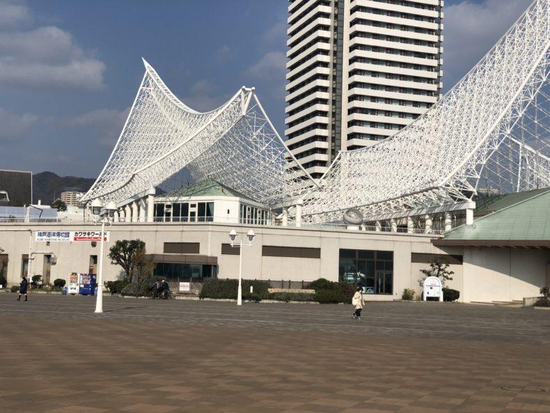 神戸メリケンパーク