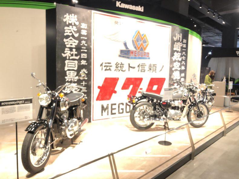 Kawasakiワールド