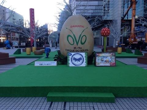東京お台場に朝早くに着きました