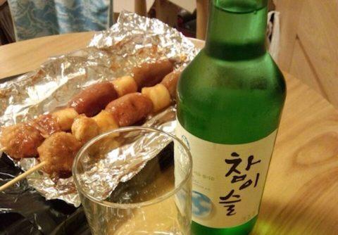 韓国の夜ご飯も明洞のオダリチプで焼肉