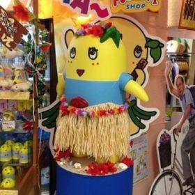 阪急三番街キディランド梅田でふなっしーグッズ
