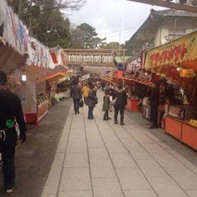 15年茨木神社十日戎